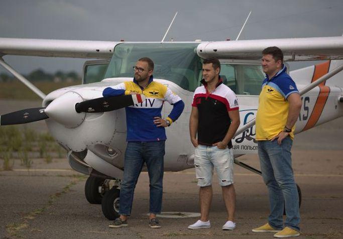 Команда City Fly