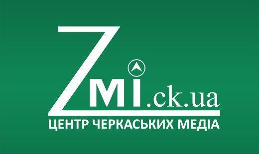 zmi.ck.ua приносят свои извинения