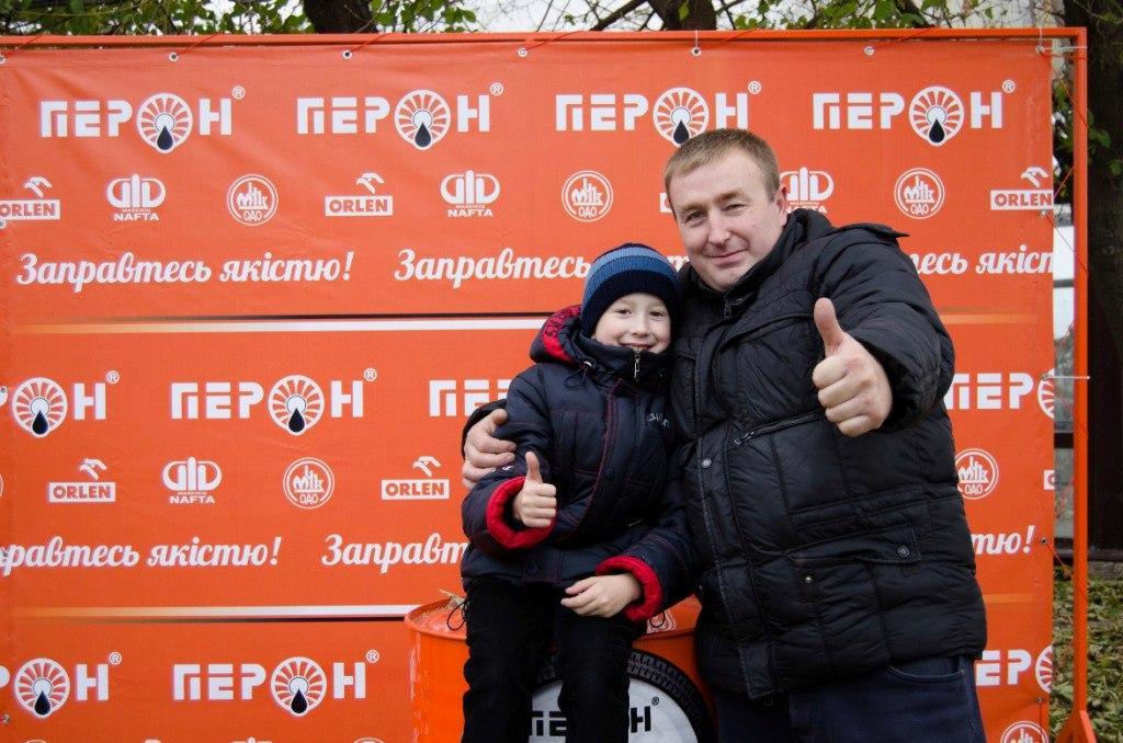 """Економ-ралі від АЗК """"Перон"""""""